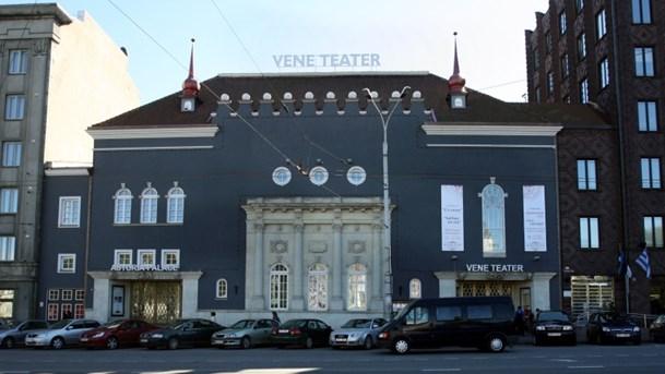 Студия при Русском театре Эстонии вновь открыла двери для молодежи