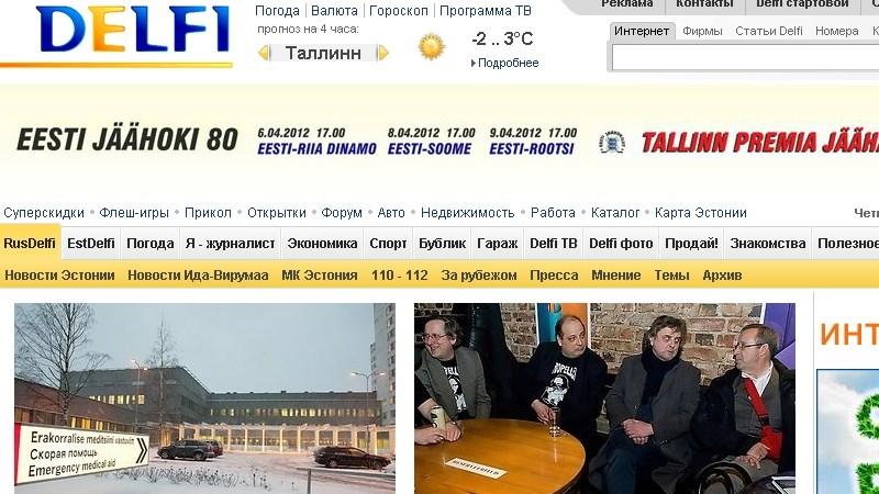 Seitse tv estonia is an estonian-language tv broadcaster based in tallinn, estonia