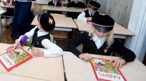 русским девочкам рвут целки