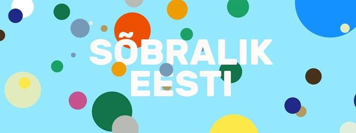 В воскресенье на площади Вабадузе пройдет концерт в поддержку толерантности эстонского общества