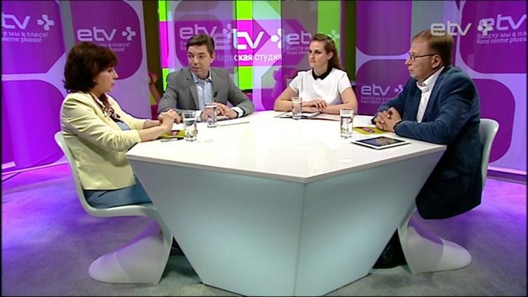 Наталья Вовденко: туристический сектор Ида-Вирумаа предлагает интересные впечатления