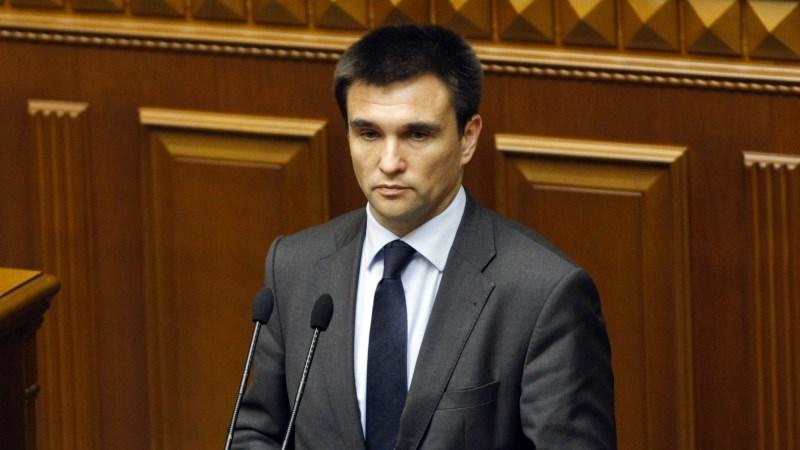 Киев получил список рисков для экономики России из-за ассоциации с ЕС