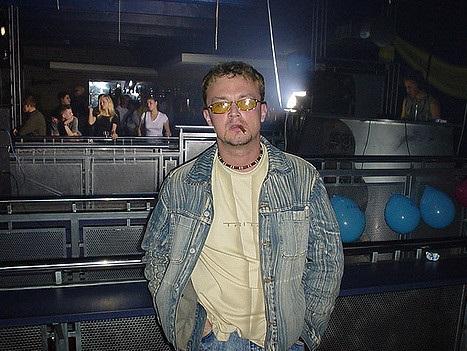 Марк Вегас. Поколение 2000